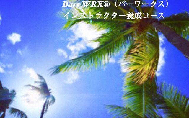 Barr WRX®